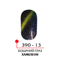 Гель-лак «Кошачий глаз» хамелеон №13