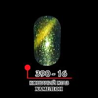 Гель-лак «Кошачий глаз» хамелеон №16