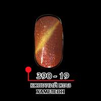 Гель-лак «Кошачий глаз» хамелеон №19